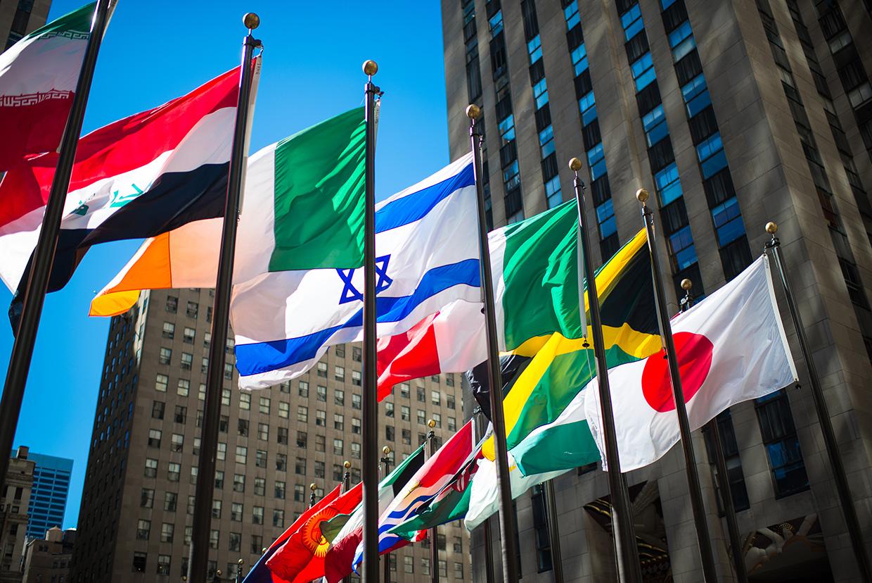 Różne flagi